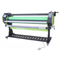 Buy cheap Single Side Hot Paper Lamination Machine 2200 W With Infrared Heating Way from wholesalers