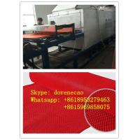 Buy cheap PVC Hollow Type S Floor Mat Production Line / Extrusion Machinery Manufacturer from wholesalers