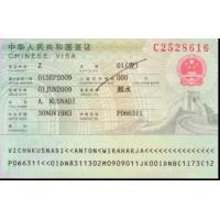 Buy cheap Chinese work ( Z ) visa from wholesalers