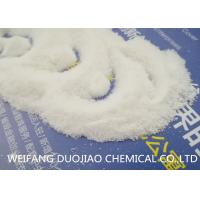 Buy cheap ISO Certicate Sodium Metabisulfite Na2s2o5 For Cotton Wool Making Bleaching Agent from wholesalers