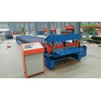 Buy cheap Full Automatic Roof Tile Cold Roll Forming Machines Double Color Steel Roll Forming Machine from wholesalers