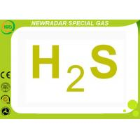 Buy cheap 99.9% H2S Hydrogen Sulfide Industrial Gases Packaged In 40L 50L And 800L Cylinders from wholesalers