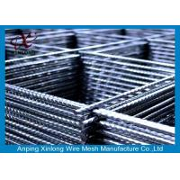 Buy cheap Concrete Reinforcement Wire Mesh Strong Electric Resistance XLS-02 from wholesalers