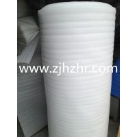 Buy cheap EPE foam of electrostatic prevention from wholesalers