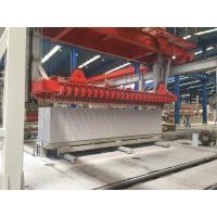 Heavy Duty AAC Block Making Machine , Automatic Brick Block Making Machine
