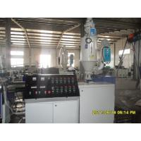 Buy cheap Garden Hose Plastic Pipe Extrusion Line 50kw - 80kw , Single Screw Extruder from wholesalers