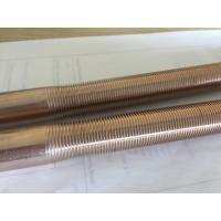 Buy cheap CuNi 90/10 Shape Type Heat Exchanger Fin Tube 25.4MM 1 Finned Copper Tube(Tuberia aleada de cobre) from wholesalers