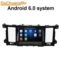 Buy cheap Ouchuangbo car dvd audio stereo android 6.0 for Nissan Patrol 2015 support gps navigation BT wifi from wholesalers