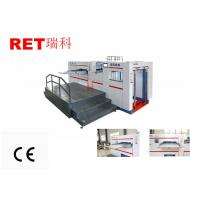 China Efficient Die Cutting Embossing Machine For Cigarette / Wine / Calendar Packaging on sale