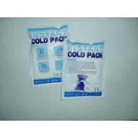 Buy cheap Ice Pack(Gel Pack,Ice Box).Car Seat Gel Cushion from wholesalers