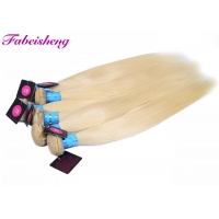 Buy cheap 36 Inch Silky Blonde 613 Straight Virgin Hair Extensions from wholesalers