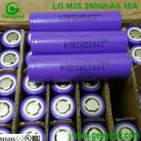 Buy cheap 2016 2017 hot sale new 18650 Geniune LG M26 2600mah 10A 18650 power battery for scooter / E bike  scooter from wholesalers