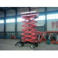Buy cheap 12m 500kg Mobile electric hydraulic lifting platform custom with High working capacity from wholesalers