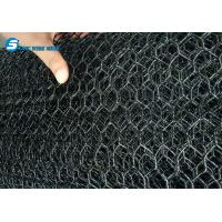 Buy cheap hexagonal wire netting factory price/2017 sales!!Hexagonal Wire Mesh,Chicken Wire 600 900 1200 25m 50m Galvanised from wholesalers