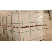 Buy cheap Firproof Material (SG) product