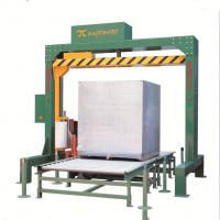 Buy cheap China factory price high grade plastic pallet covers for wrapping from wholesalers