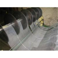Buy cheap Brass Wire Cloth from wholesalers
