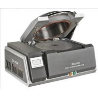 Buy cheap DSHX 3600H X-ray Fluorescence Spectrometer from wholesalers