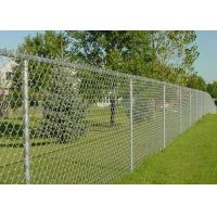 Buy cheap Security Chain Link Fence For Garden With Posts And Installing Accessories from wholesalers