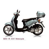 Buy cheap ESWN Gas Scooter (EW-125A) product