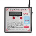 Buy cheap English RFID Card Copier Duplicator Key Programmer Auto Key Programmer from wholesalers