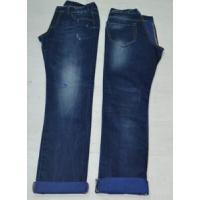 Buy cheap Reverse (blue) Jeans product