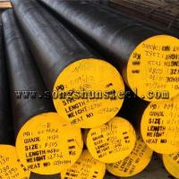 Buy cheap 4340 alloy steel round bar long term supply from wholesalers