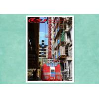 Buy cheap Industrial Building Material Hoisting Equipment Goods Hoist Variable Speed from wholesalers