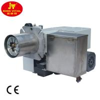 Buy cheap factory for sale 0.5T boiler use high quality waste oil burner with CE from wholesalers