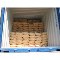 Buy cheap Sodium Cyclamate from wholesalers