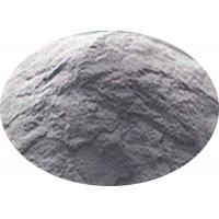 Buy cheap CA70   High Aluminous Cement   With Good Abrasion Resistance Furance Supply from wholesalers