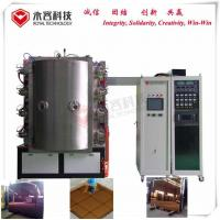Buy cheap Colorful Buildings Coated Laminated Glass Curtain Wall PVD Glass Coating Machine , Gold Film Ion Plating Equipment from wholesalers