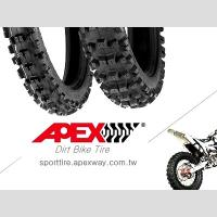 Buy cheap Dirt Bike Tire from wholesalers
