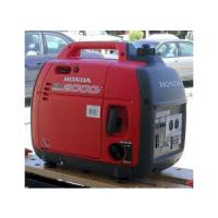 Buy cheap Super Silent Generators from wholesalers
