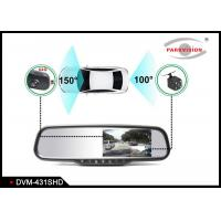 Buy cheap High Resolution DVR Mirror Monitor Car Reversing Camera With LCD Mirror Monitor from wholesalers