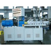 Buy cheap Lab Scale Twin Screw Extruder , Laboratory Extruder Machine 5-10kg/hr from wholesalers