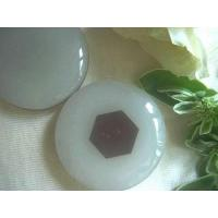Buy cheap Germanium energy soap from wholesalers