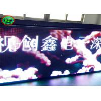 Buy cheap RGB Wall Mounting 8mm Front Service Led Display Advertising Over 8000 Cd Brightness from wholesalers