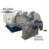 Buy cheap Salt Production Line 2 Stage Pusher Type Centrifuge For Refining Table Salt from wholesalers