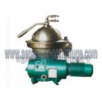 Buy cheap PBDSD30 Low Noise Automatic Centrifugal Separator / Biodiesel Oil Separator from wholesalers