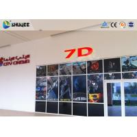 Buy cheap Interactive Shooting Gun Game 7D Cinema Theater For Game Room / Amusement Park product