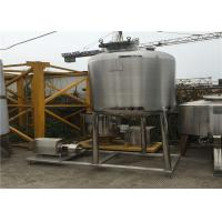 China Single Double Wall Stainless Steel Mixing Tanks / Beer Fermentation Tanks on sale