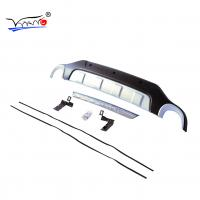 Buy cheap Durable D009 Front Bumper Guard For Suv , Easy To Use Car Accessories Bumper Guard  from wholesalers