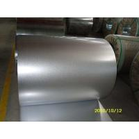 Buy cheap SGS and BV Certificated Galvanzied Steel Coil GI with High Zinc Coating Layer from wholesalers