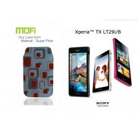 Buy cheap Sony / HTC / Nokia Protective Super Fiber Mofi Sony Pouch Covers With Laser Logo from wholesalers