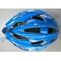 Buy cheap 24 Air Vents Safety Durable Helmet Kids Skating Helmets / Cycling Helmet Set for Youth from wholesalers