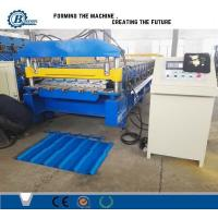Buy cheap Cold Rolled Metal Roofing Roll Forming Machine , IBR Sheet Metal Roofing Machine from wholesalers