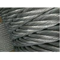 Buy cheap AISI304 1X19 7X7 7X19 Stainless Steel Wire Ropes with PVC or Nylon Coated from wholesalers