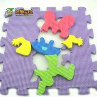 Buy cheap Jigsaw Puzzle Mats Floor Mats, Kids Intelligence Toy from wholesalers