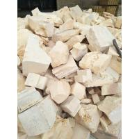 Buy cheap 40 tons inventory used AZS brick scrap from wholesalers